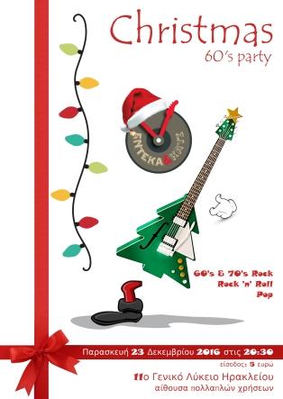 "23.12.2016: ""Christmas 60's party"". Χριστουγεννιάτικη συναυλία"