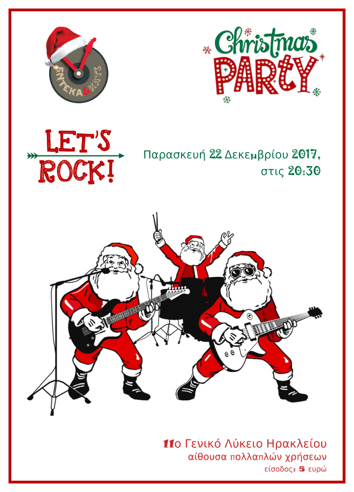 Let_s-rock-Christmas-party-2017-12-22