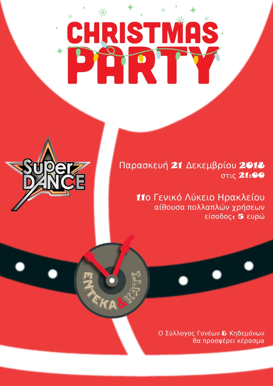 "21.12.2018: ""Super Dance Christmas Party!"""