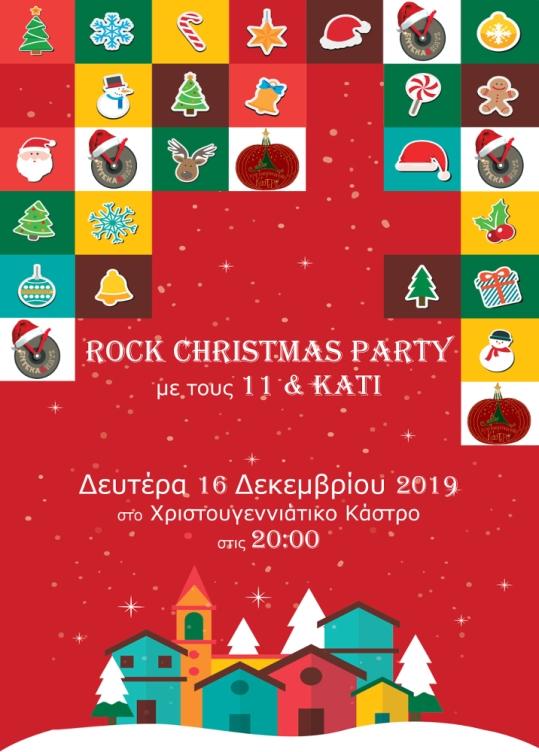 16.12.2019: «Rock Christmas Party». Συναυλία στο Χριστουγεννιάτικο Κάστρο