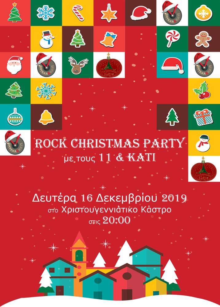 "16.12.2019: ""Rock Christmas Party"". Συναυλία στο Χριστουγεννιάτικο Κάστρο"