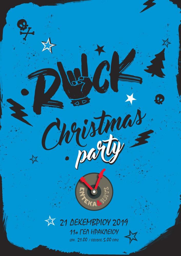 21.12.2019: «Rock Christmas Party». Χριστουγεννιάτικη συναυλία