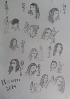 """""""11 & κάτι"""" (2014)"""